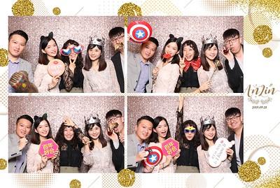 An & Lin's Wedding