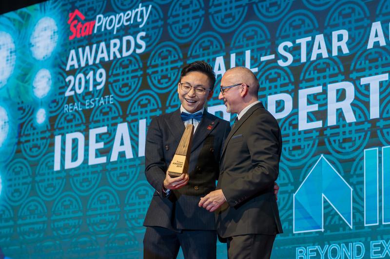 Star Propety Award Realty-952.jpg
