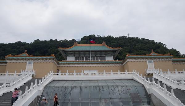 Taiwan Palace Museum