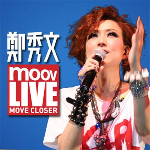 郑秀文 MOOV Live Move Closer