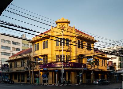 Siam Commercial Bank S.E.C. Building