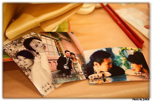 20060617 世峰婚禮