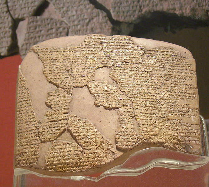 29-Treaty of Kadesh, original, terra cotta. The world's earliest surviving peace treaty, agreed to between Egyptians and Hittites, 1269 BC (although they are no longer at peace). Translation at image 31.