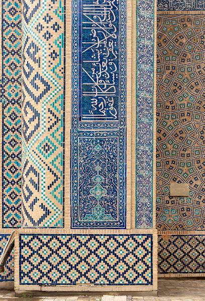 Kosh-Madrasah, Bukhara