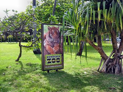 Honolulu Zoo April 2009