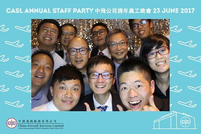 CASL Annual Staff Party - 23rd Jun 2017