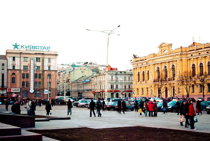 Square in Kharkov