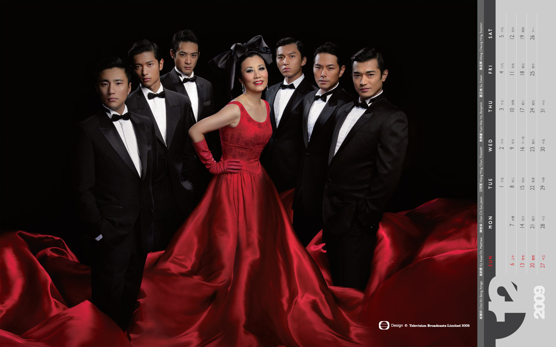 TVB 2009 Calendar Dec