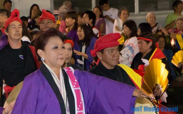 Bon Dance - Wahiawa Ryusenji Soto Mission 7-20-2013