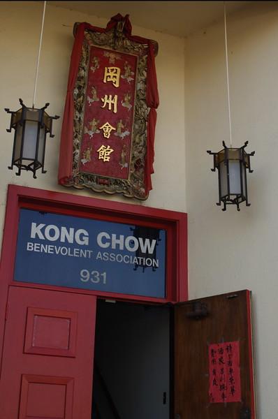 ChineseConsolidatedBenevolentAssoc008-EntranceToKongChow-2006-9-18.jpg