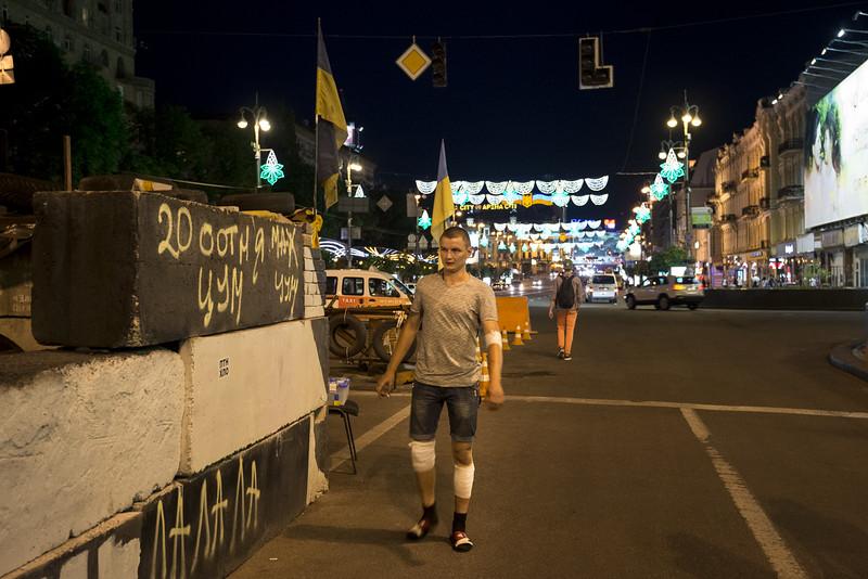Ukraine -0763.jpg