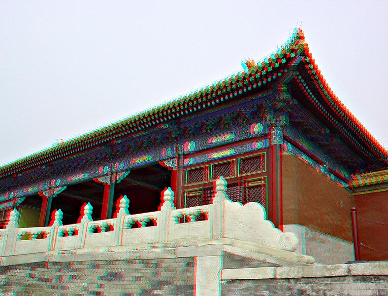 China2007_107_adj_smg.jpg