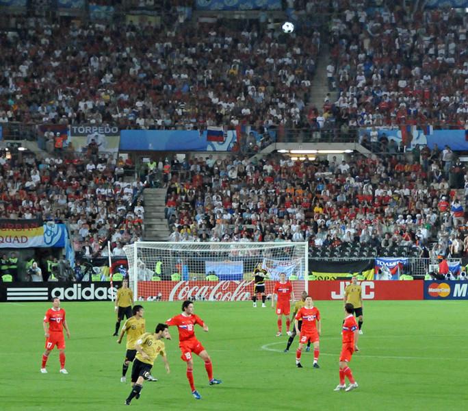 Ernst Happel Stadion 24.jpg