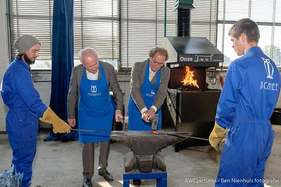 Stadssmederij Den Bosch