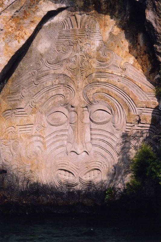 Taupo (north island).  Maori carving.