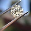 2.37ct Transitional Cut Diamond, GIA M SI2 45