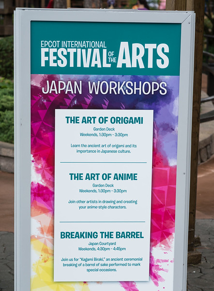 Japan Workshops - Epcot International Festival of the Arts 2017
