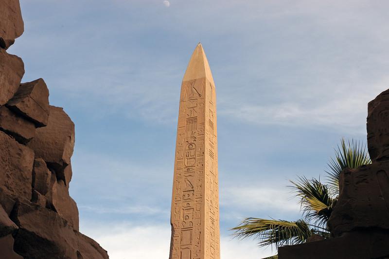 Karnak Temple 01.08.06 0014.jpg