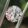 1.53ct Old European Cut Diamond, GIA I VS1 2
