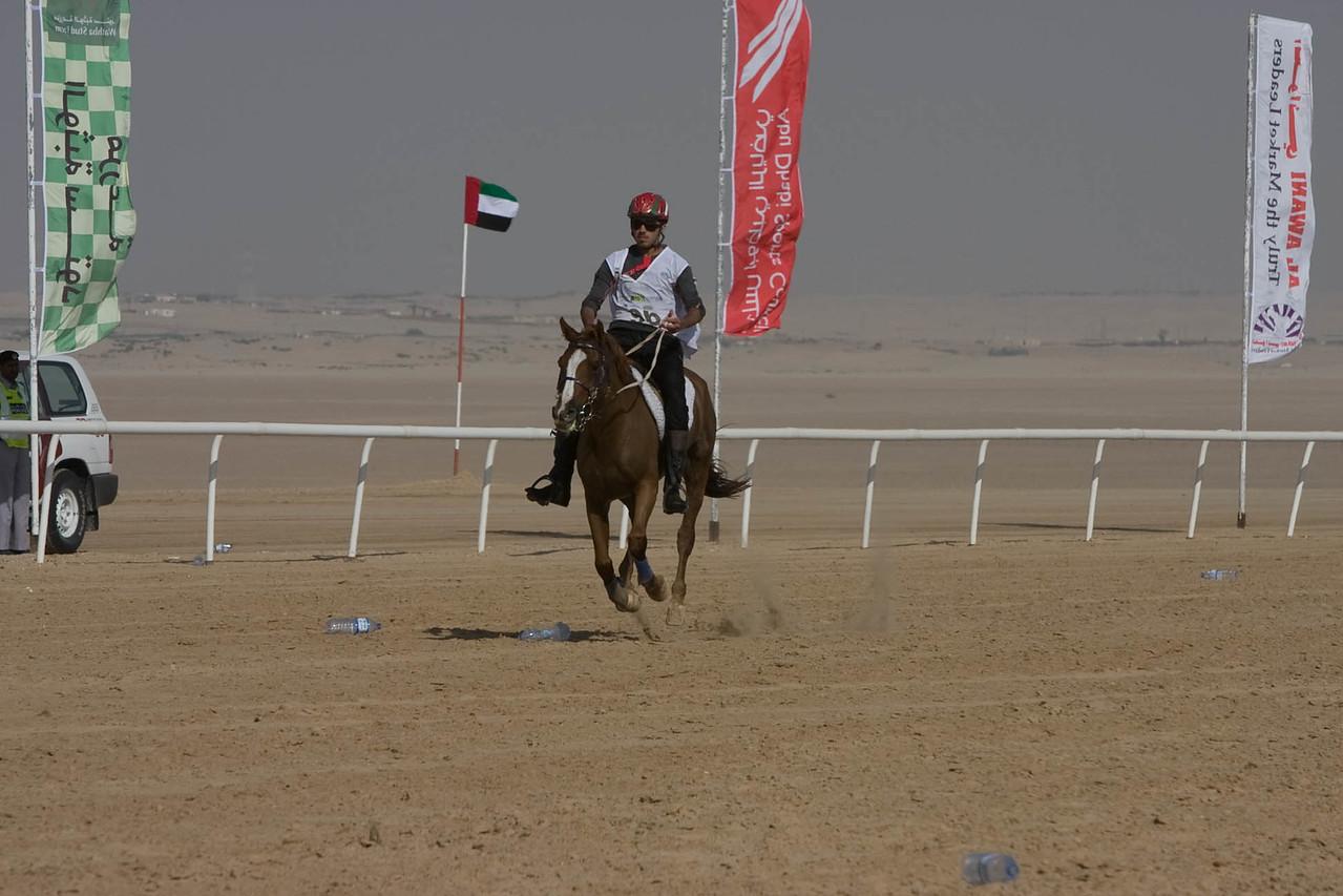 4.Majed Mohd Salman Al Sabri<br /> Armin s Zulu