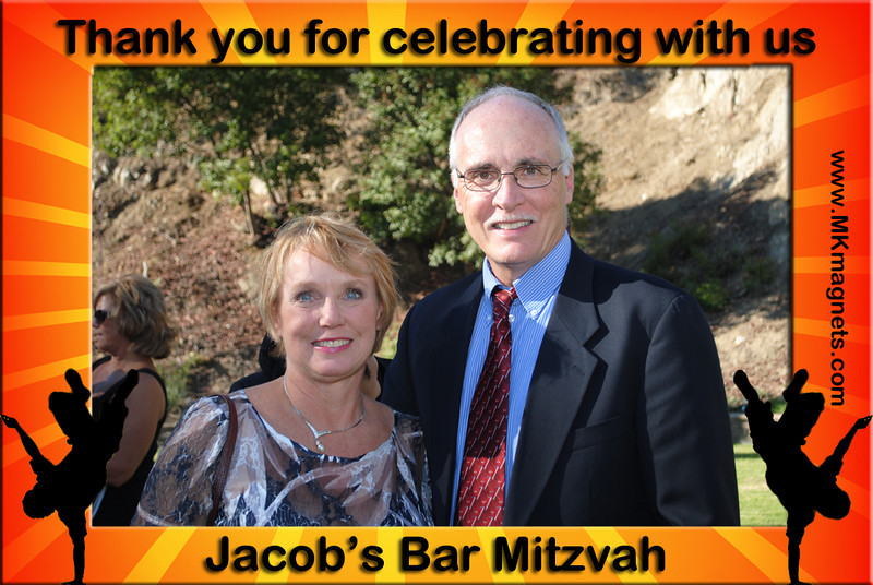 mitzvah magnet frame -cool Mitzvah.jpg