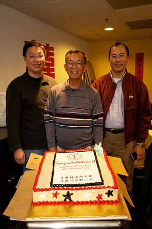 Wing Chun 40th Anniversary Banquet