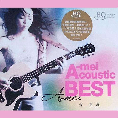 张惠妹 Acoustic Best