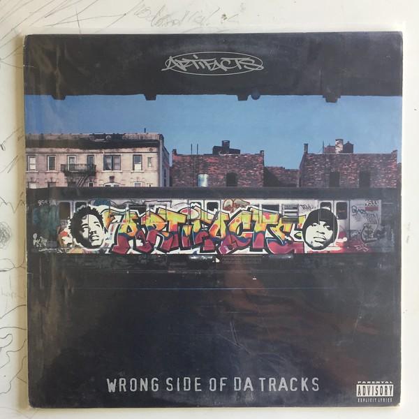 LPs-JB-Hip-Hop-Rap_182.JPG