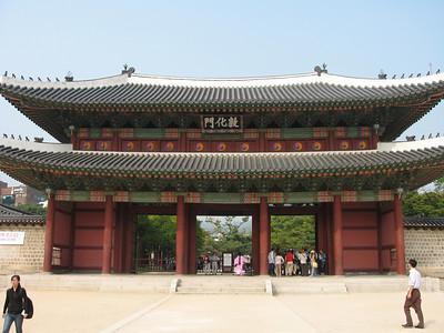 Changgyeong Palace, Insa Dong, Seoul