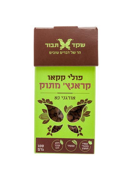 Shaked Pulei Cacao Kranch.jpg