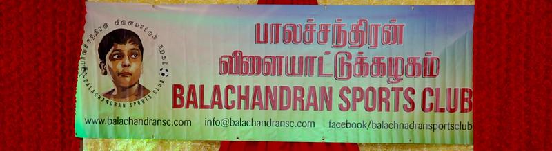 Soccer Balachandran Awards Dec11 2016