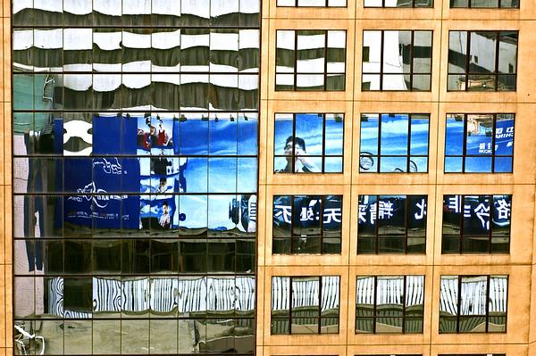 China 2005 Highlights