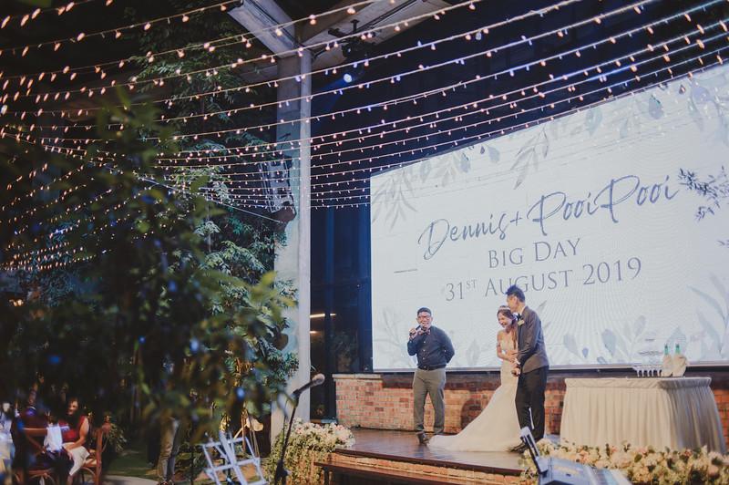 Dennis & Pooi Pooi Banquet-775.jpg