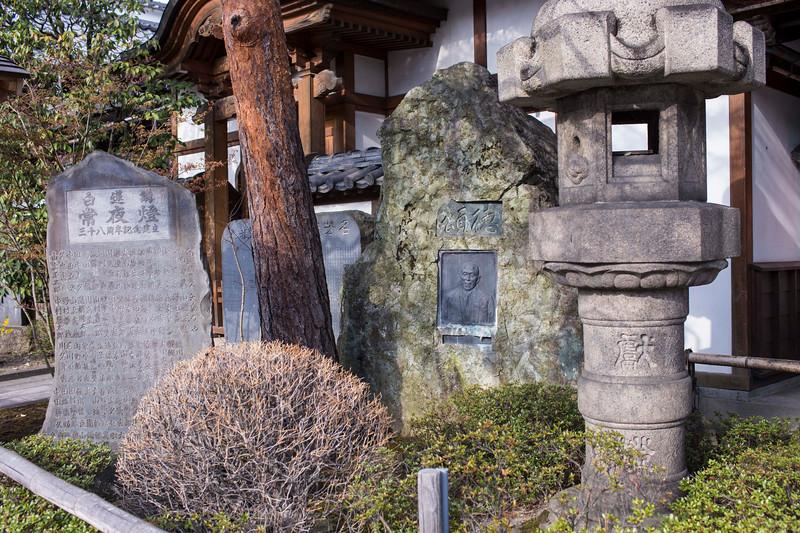 Nagano 1104133 .jpg