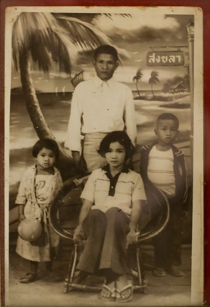 puu_family.jpg