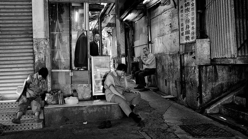 Kwun Tong Lullaby