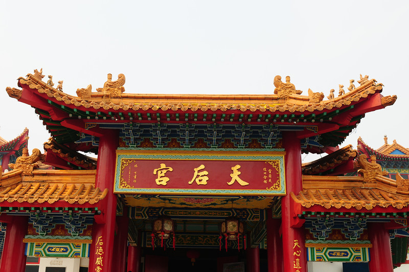 2013_Chinese_Temple_KL_   0023.JPG