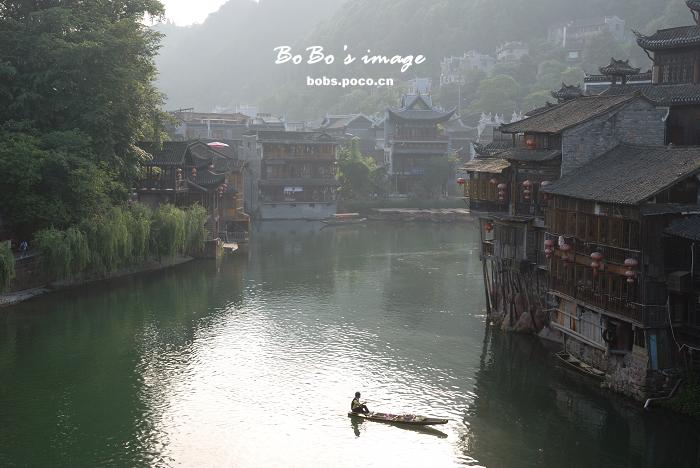 凤凰 - 一镜收江南 - 清韵
