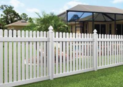 Brandywine Fence Gallery