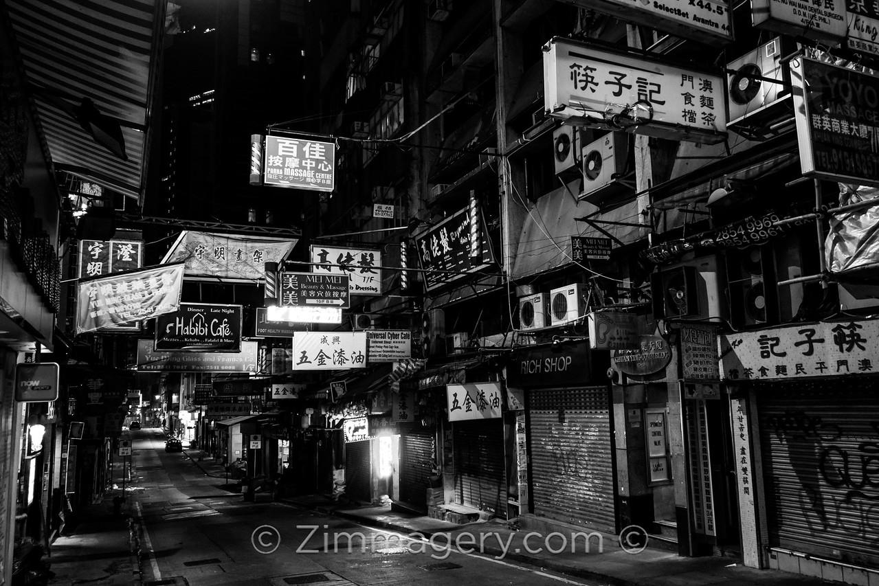 Empty Hong Kong Street