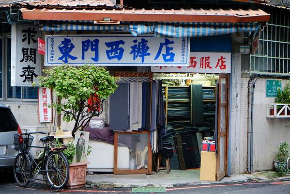 Taipei Yongkang St. (台北永康街)