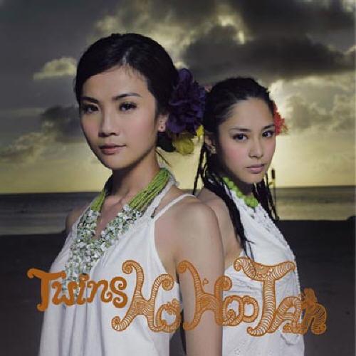 Twins Ho Hoo Tan