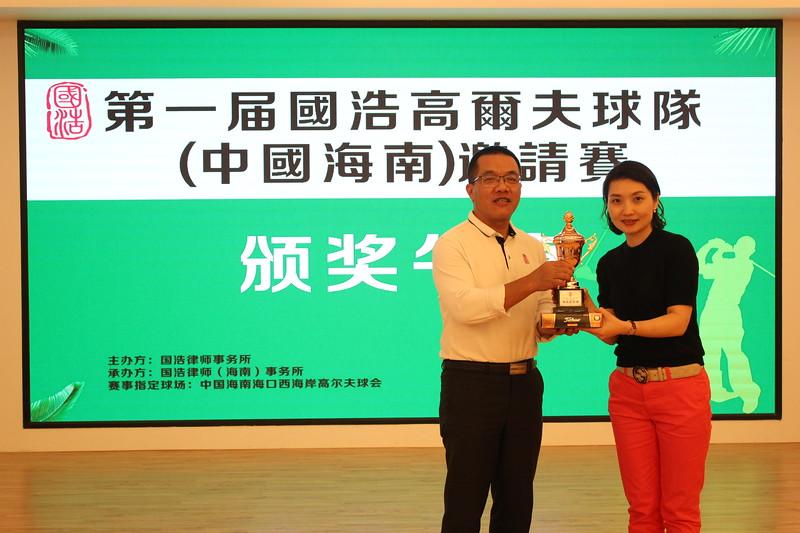 [20191223] 第一届国浩高尔夫球队(海南)邀请赛 (239).JPG