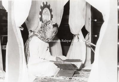 1978 - MUSABAKAH MEMBACA AL-QURAN