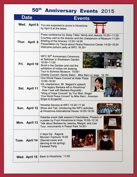 World Friendship Center (WFC), NPO, 50th Anniversary Events 2015 Daily Schedule