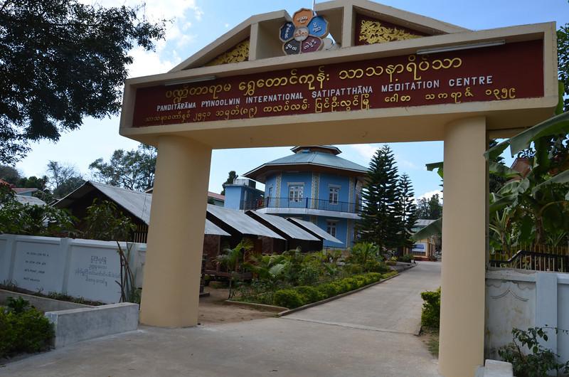 DSC_4651-panditarana-pyinoolwin-meditation-centre.JPG