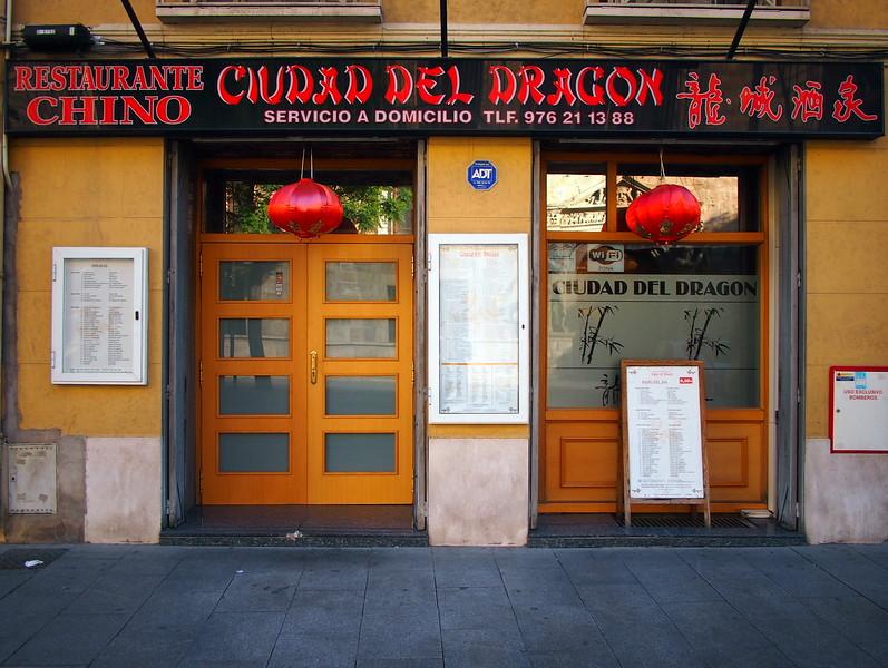 P7205632-ciudad-del-dragon.JPG