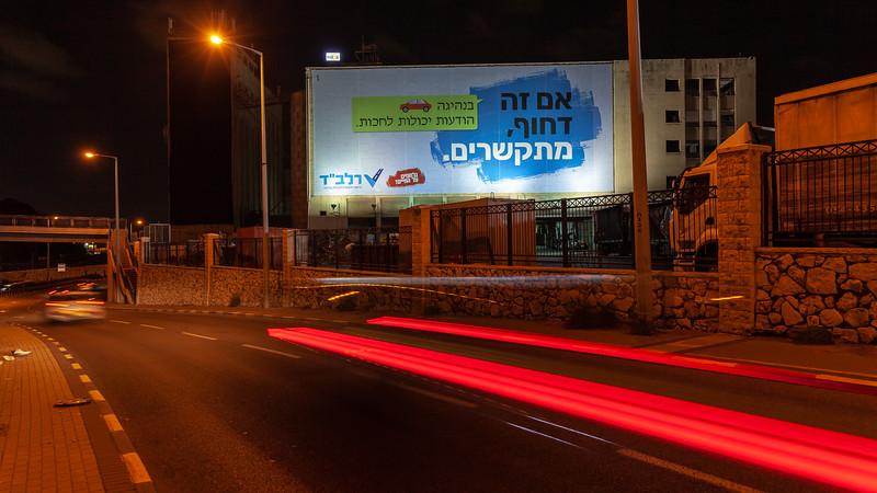 11-04-18 Huge RALBAD Haifa Big (51 of 106).jpg