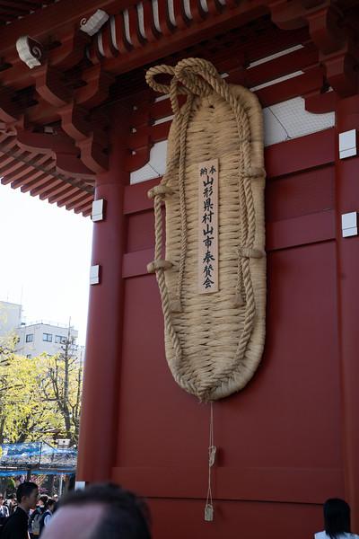 20190411-JapanTour-4082.jpg