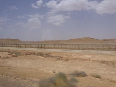 Border of Egypt